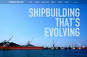 尾道造船株式会社:ホームページ